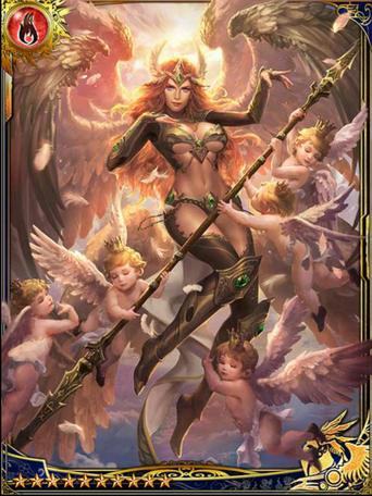 (Seizure Order) Haughty Aphrodite