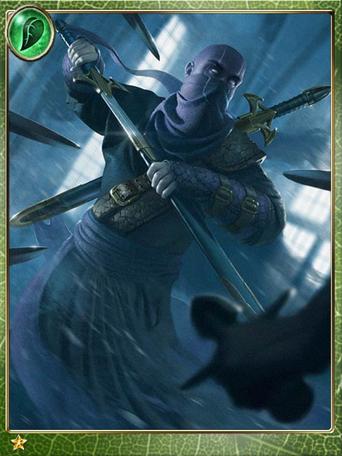 Sword Myth Bearer Valine