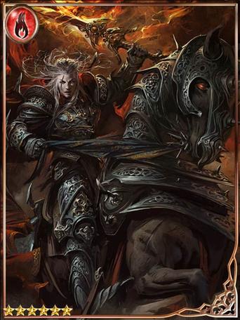 (Iron) Drenick, Ironhorse Swordsman