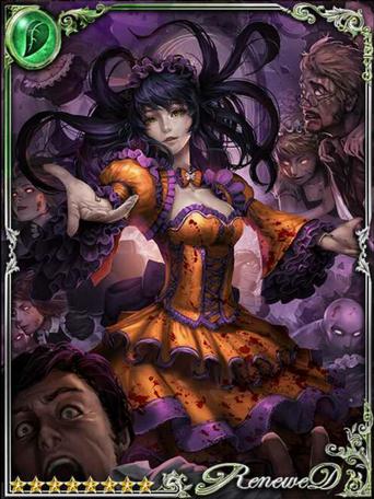 (T) Valeria, Awoken Model