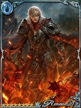 (Illgrudge) Malius, Vengeful Avatar