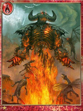 Demonic Volcano Guardian