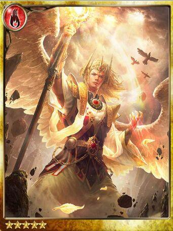 Sun God's Light
