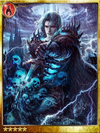 Thundering Revenger Ryuza