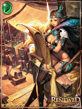 (Audit) Alita, Goddess of Commerce