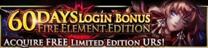 60-Day Login Promotion Fire