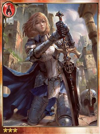 Vesa, Sword Salvager
