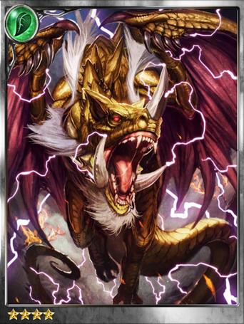 (Electrifying) Thunderflame Zilant