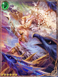 (Solstice) Queen of Seasonal Winds