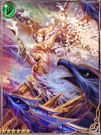 (Solstice) Queen of Seasonal Winds