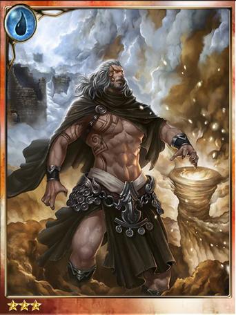 Seth, Thunderstorm Deity