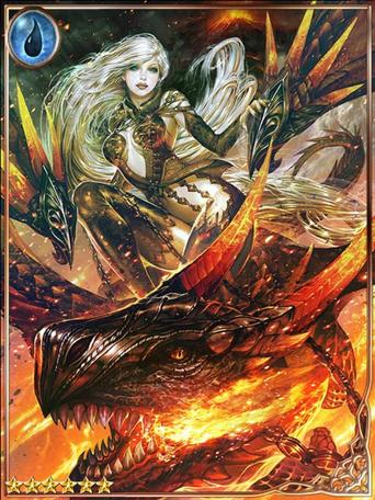 (Partner) Mirs, Dragon Savior
