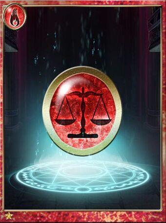 (Wisdom) Faultless Fire Crest