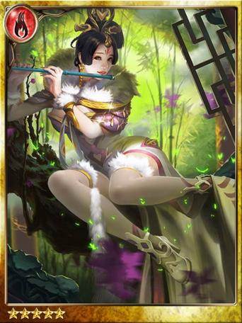 King Lurer, Yang Guifei