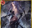 Quince, Silken Defender