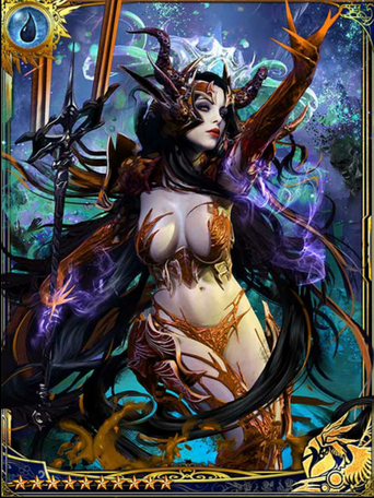 (Aphotic Order) Grim Punisher Hades