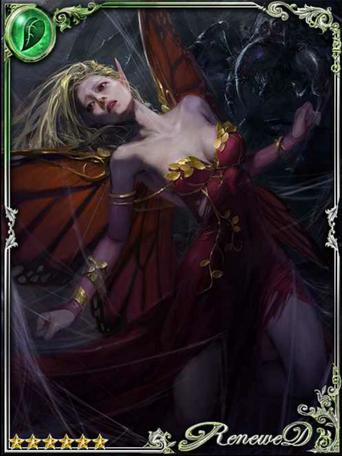 (Imaginary) Daydreaming Fairy Sivi
