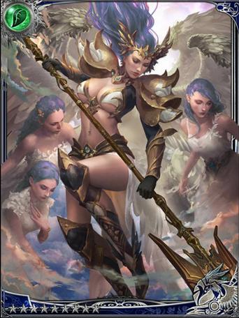 (Venerate Order) Haughty Aphrodite