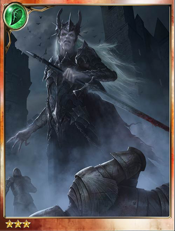 Grance the Traitor King