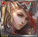 (Loyalty) Noble One-winged Eriselle thumb