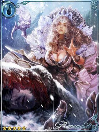 (Rescuing) Frost Princess Adaliah