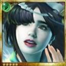 (Envisioning) Phoenix Healer Gemma thumb