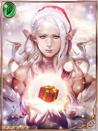 (Naivete) Santa Caroler Novice