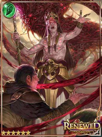 (Spiteswell) Moria, Chaining Hatred