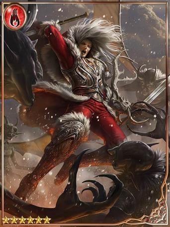(Duteous) Blizzard Fighter Modesto