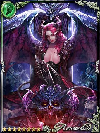 (Uncommitted Soul) Fickle Vampiress