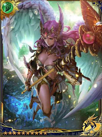 (Escort Order) High Emissary Hermes