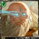 (Seer) Celestial Wanderer Cyantheus thumb