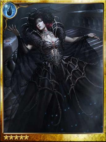 Lorn Lady Dima