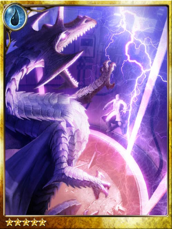 (Misjudge) Destiny Hydro Dragon
