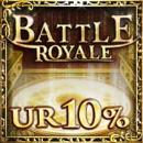 10% BR Skill UR Ticket