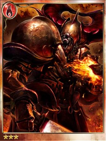 Atar, Tyrannical Darklord