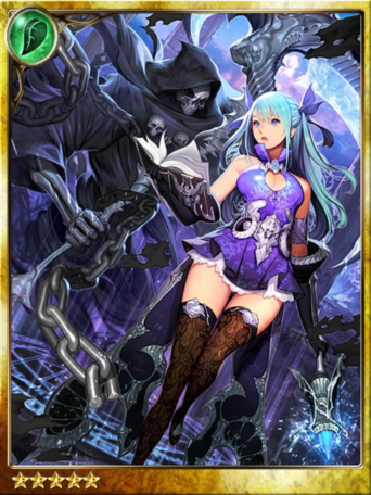 Death God Hunter Animi