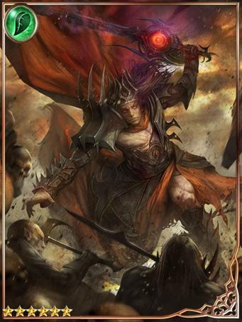 (Ruinous) Chronos King Rodiss