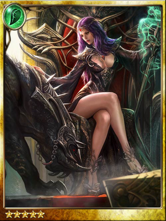 Foreign Wizardess Parpula