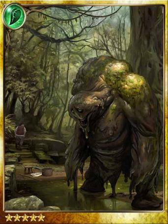 Swamp Creeper Murluk
