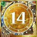 (Tier 14) Legendary Dragon Kings thumb