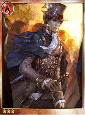 Impassioned Marius