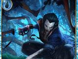 Gashing Claws Lycanthrope