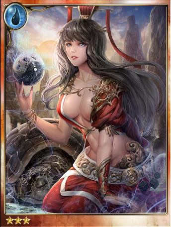 Lue Li, Dream Sage