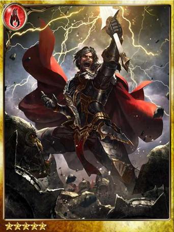 Storm King Hancock