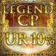 10% UR LCP Claim Ticket