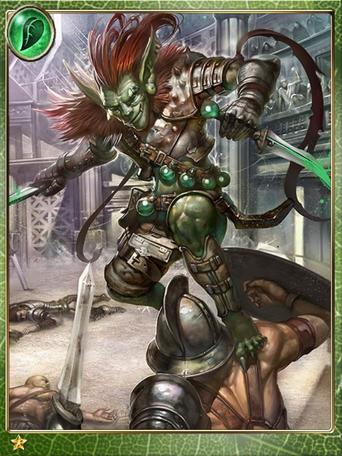 Mean Arena Goblin
