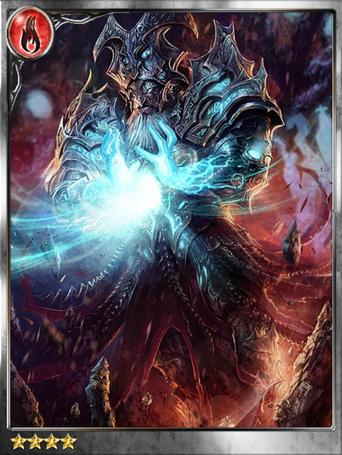 (Chieftain) Radovan, Fist Fighter