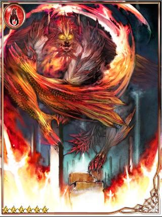(Firebeast) Flaming Werewolf