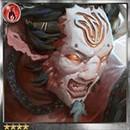 (Windstreak) Plains Warrior Ulysses thumb